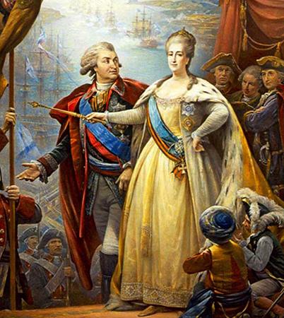 Григорий и Екатерина