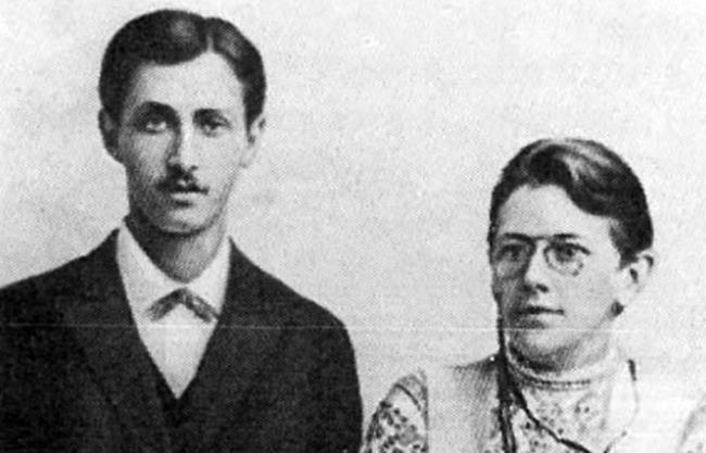 Иван и Варвара