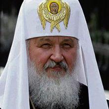 Биография Патриарха Кирилла (Гундяева)