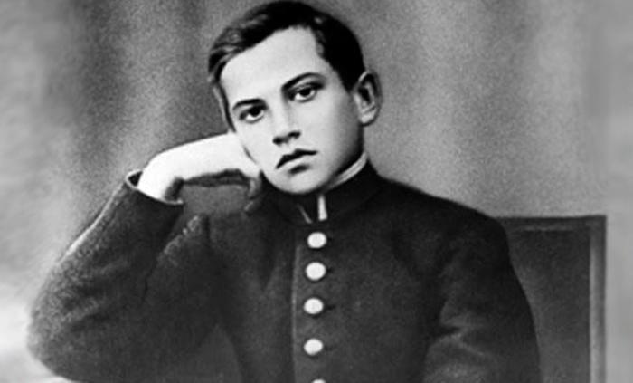 Молодой поэт