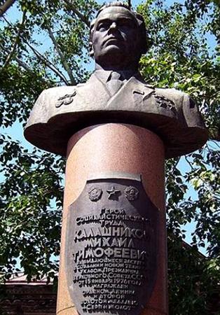 Памятник в Курье