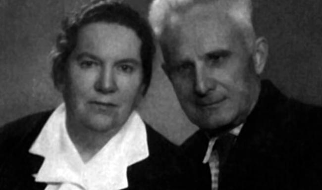 Эсфирь Исааковна и Авраам Петрович