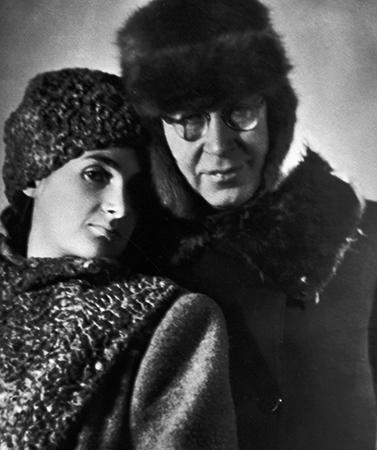 Сергей и Мира