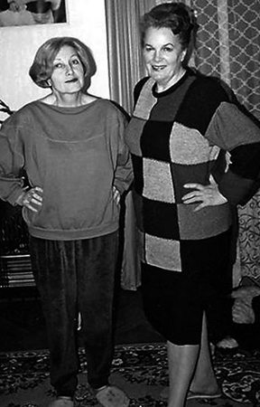 София и Элина