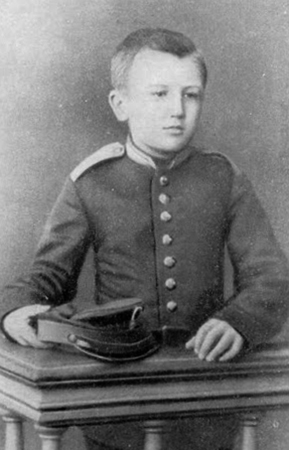 Александр в детстве