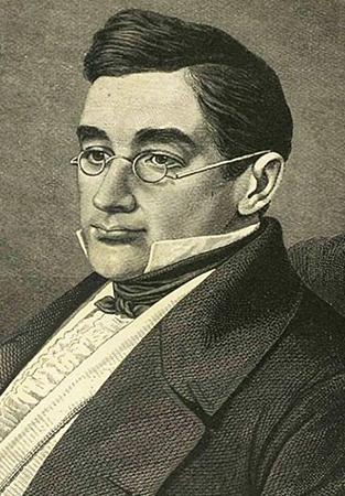 Писатель Александр Грибоедов