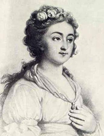 Екатерина Бастидон