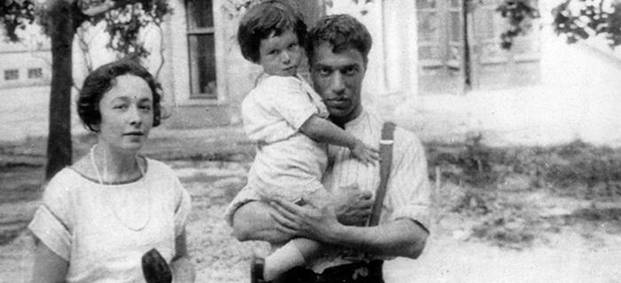 С Евгением и сыном