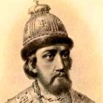 Биография царя Федора Иоанновича