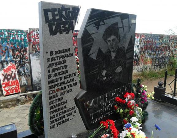 Могила Юрия Клинских