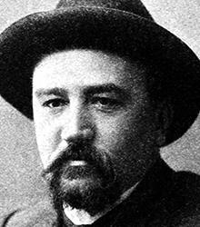 Куприн Александр Ивановича