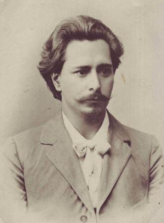 Леонид в молодости