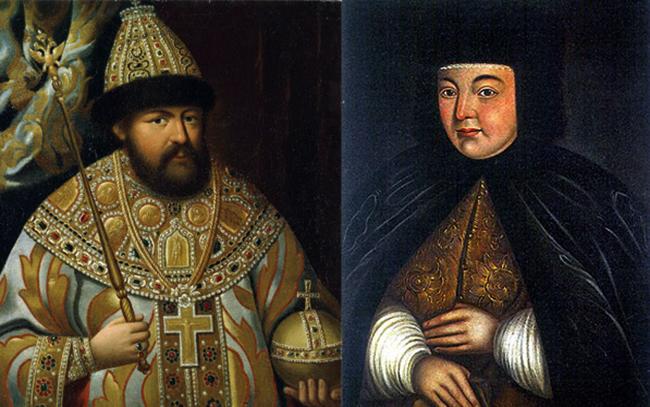 Алексей Михайлович и Наталья Кирилловна — родители Петра 1