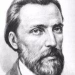 Биография Ивана Саввича Никитина