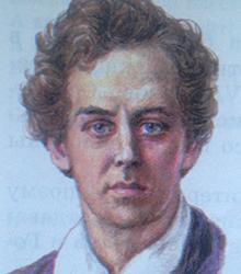 Перовский Алексей Алексеевич