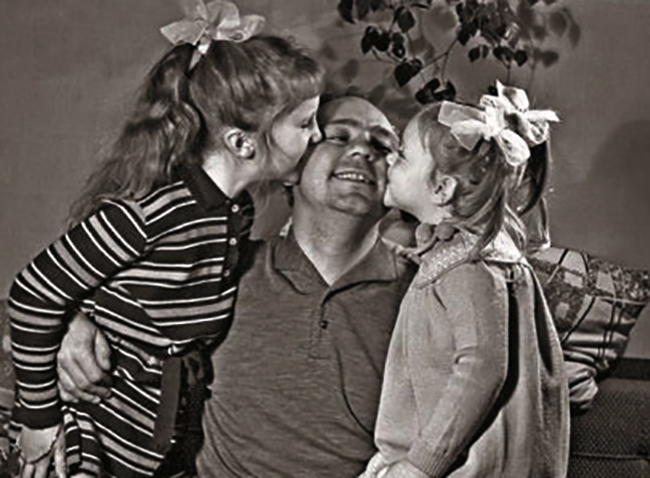 С дочерьми