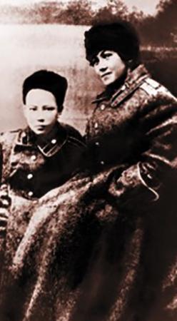 Жена и сын