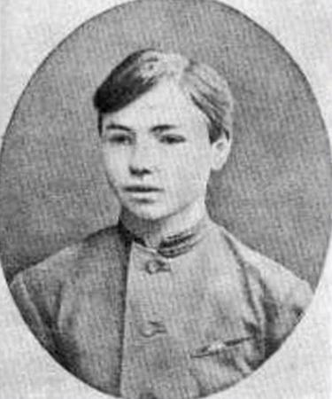 Валерий в юности