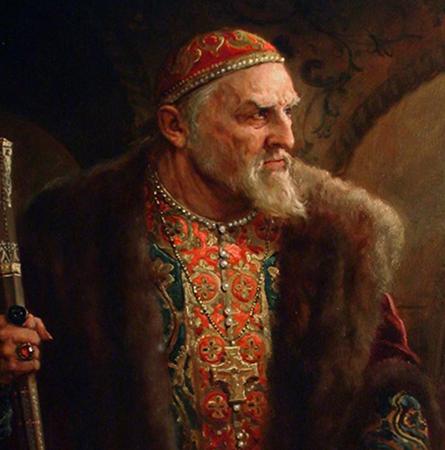Великий царь Иван Грозный