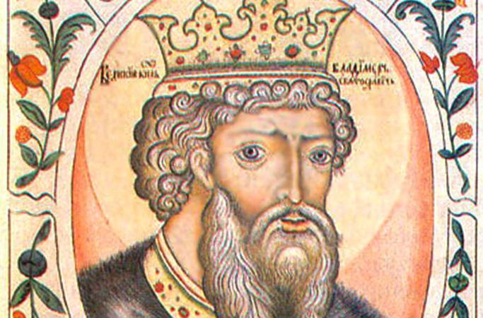 Владимир Святославович на иконе