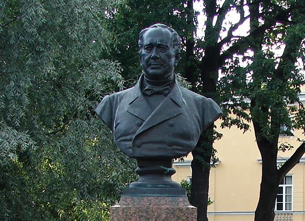 Бюст в Санкт-Петербурге