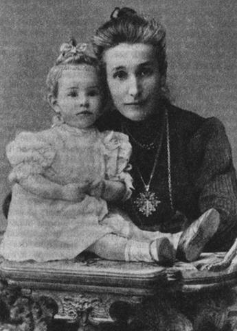 Екатерина Андреева и дочь Нина