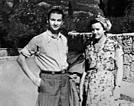 Георгий и Тамара