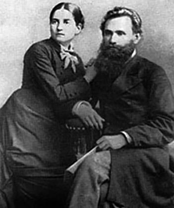 Иван и Серафима