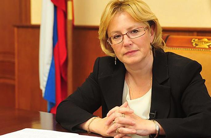 Министр Вероника Скворцова