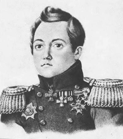 Михаил Лазарев в молодые годы