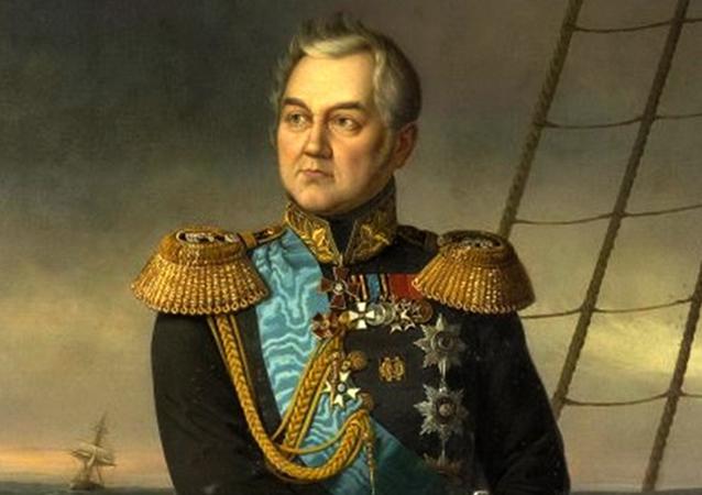 Мореплаватель Михаил Лазарев