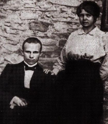 Никита и Ефросинья