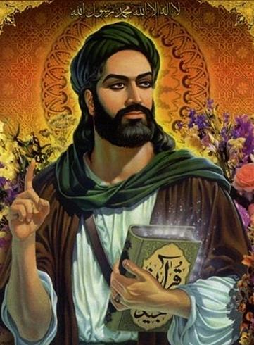 Пророк Мухаммед с кораном