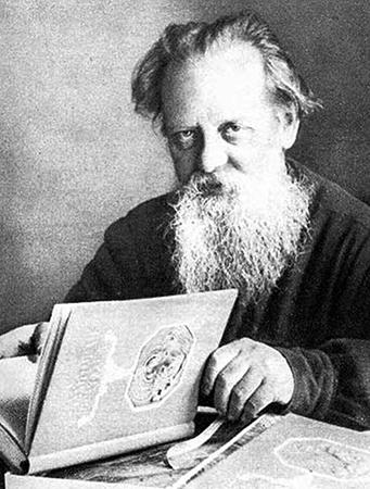 Павел Бажов в годы творчества