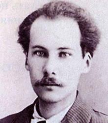 Бугаев Борис Николаевич