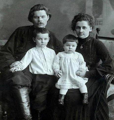 С Екатериной Волжиной и детьми