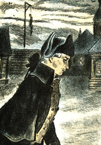 Петр Гринев в молодости
