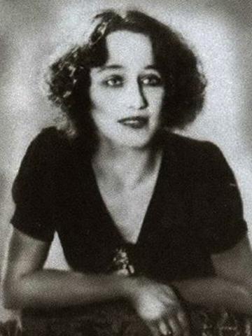 Вера Кербиц