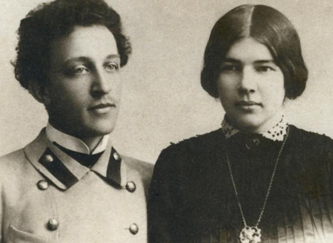 С Любовью Менделеевой