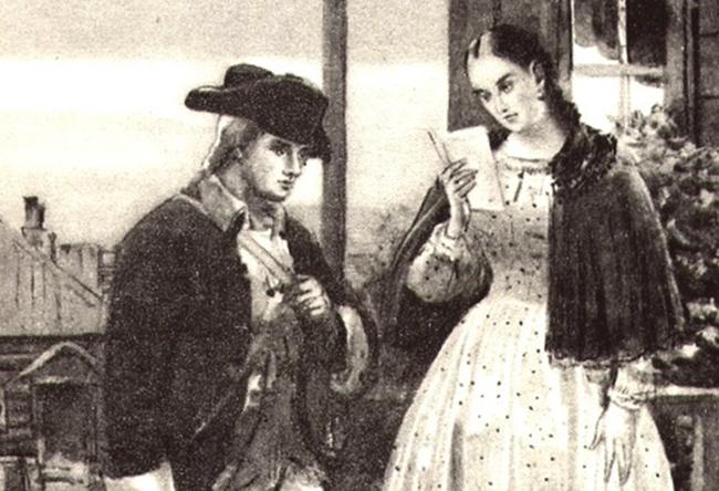 Петр и Мария