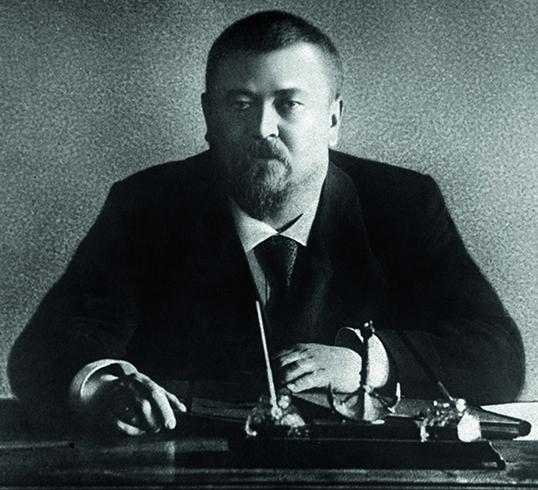 Савва Морозов за работой
