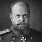 Краткая биография царя Александра III