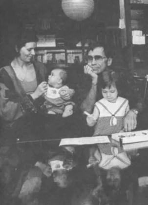 С Ириной Мартыновой и дочерьми