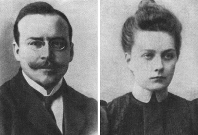 Родители – Дмитрий Болеславович и Софья Васильевна