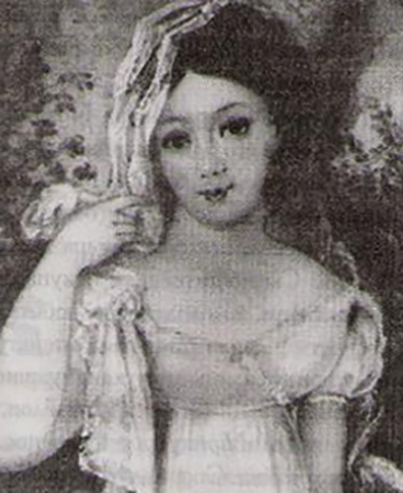 Софья Понамарёва