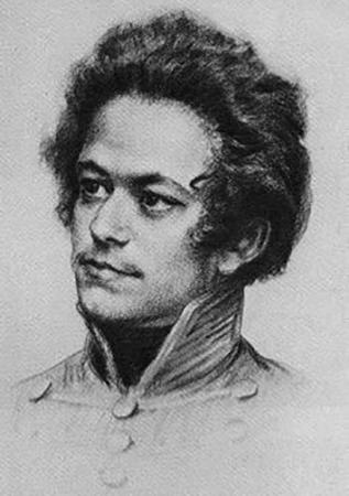 Карл Маркс на портрете 1839 г.
