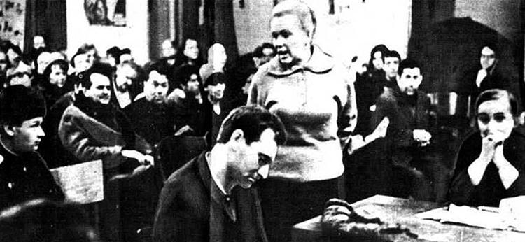 Суд над поэтом (1964)