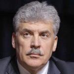Краткая биография Грудинина Павла Николаевича