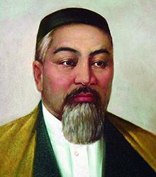 Абай (Ибрагим) Кунанбаев