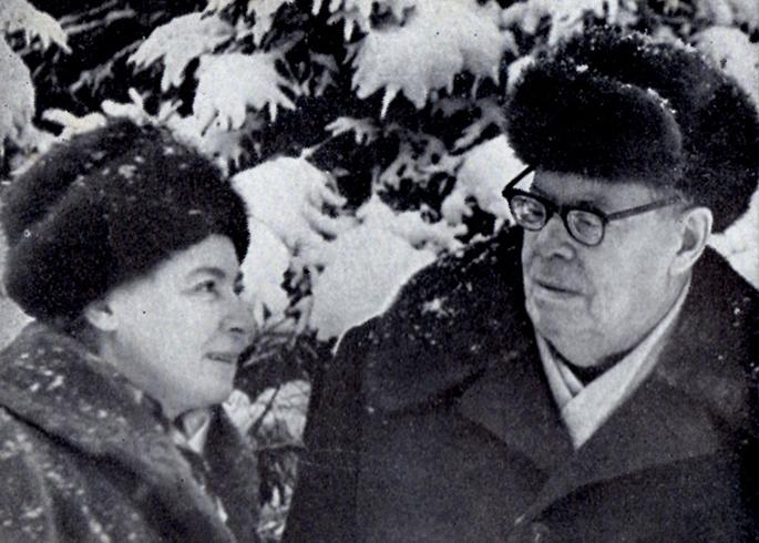 Михаил Исаковский и Антонина Ивановна